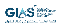 Global Investment in Aviation Summit (GIAS) logo